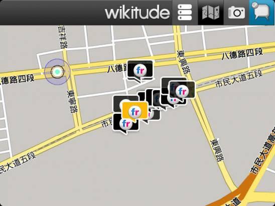 黑莓 Wikitude 擴增實境驚喜一把罩,情人聰明約會大全!