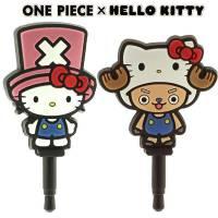 喬巴 x Hello Kitty 可愛到爆耳機防塵蓋