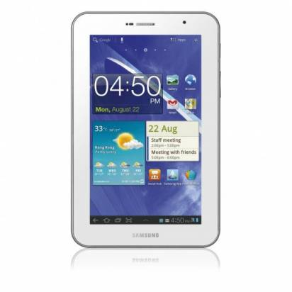 Samsung Galaxy Tab 7.0 Plus 純白色版情人節前夕登場!