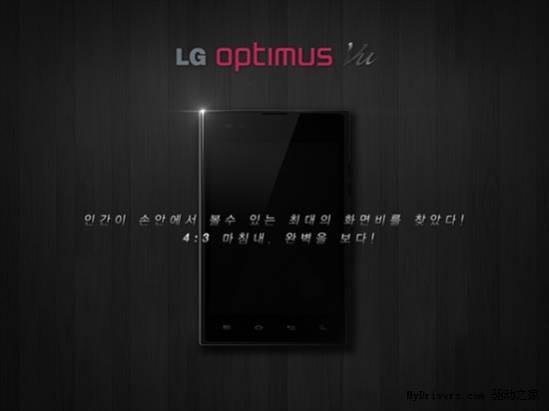 LG Optimus Sketch5寸新機首曝光:屏幕比例4:3