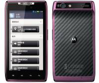 Motorola RAZR XT910紫色版將上市,價格稍降