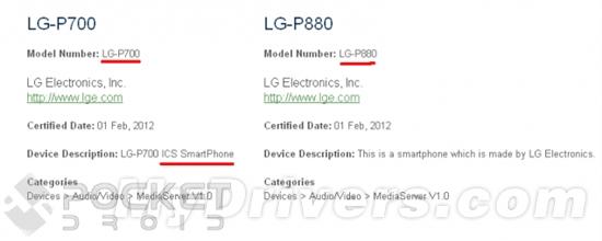 """LG兩款智能手機""""神秘""""現身"""