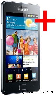 三星Galaxy S II Plus再曝光,Galaxy s3二月不會登場