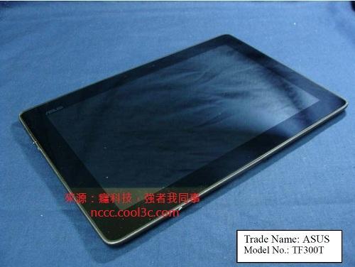 華碩又一新的變形平板TF300T登場,是新品還是至尊的改良呢?