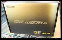 ENERMAX REVOLUTION 87+ 850W