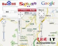 中國整頓線上地圖服務,未過申請的Google Maps或受影響