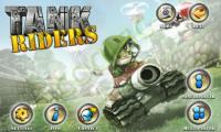 Tank Riders - 另類坦克大戰