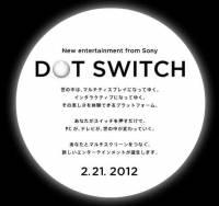 Sony 概念性廣告 - Dot Switch,用 Xperia 遙控家中家電
