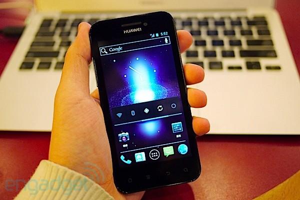 華為正式發布 Honor Android 4.0 韌體,加入全景拍照等新功能