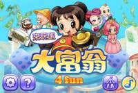 台灣經典遊戲 - 大富翁4 Fun,正式登上 iOS