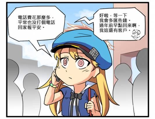 不婊科技:打大陸打香港,有空也要記得打回家