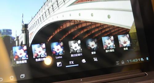 華碩至尊變形平板ICS版本動手玩