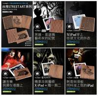 heyroy x 台灣 Street art,街頭藝術的衝突美