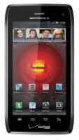 Motorola Droid 4 正式發表