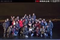 「BBS鄉民的正義」殺青,今年秋天上映