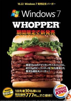 漢堡可以玩的梗真多,法國Quick速食店推出星際大戰版本的漢堡