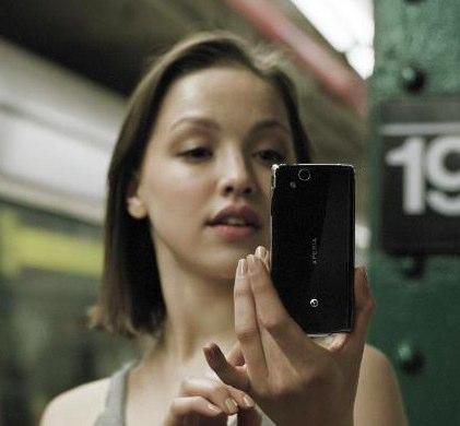 Sony Ericsson 新機Xperia Ion(LT28AT )