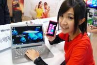 微軟推出跨平台應用體驗活動,快來玩!