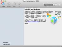 用 VirtualBox 安裝 Android-x86 4.0