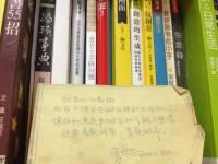 2012年看過的書:目標50本(達成40本)