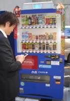 日本 Asahi 飲料販賣機提供免費 WiFi 功能!