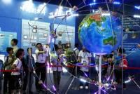 大陸版的全球定位系統