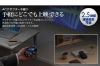 Sanwa 推出很商務的 iPhone 用微投影加行動電源