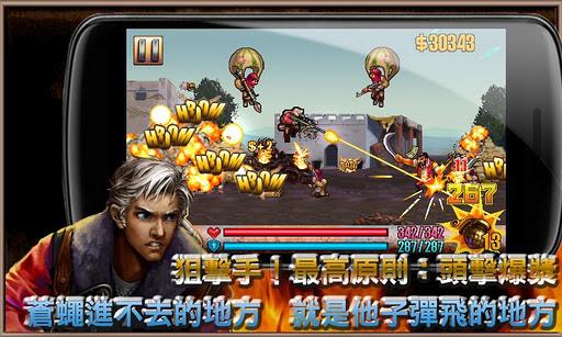Android Market遊戲-Assaulter 推中文版:霹靂特勤組v.1.00.01