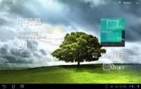 Android平板新時代來臨?華碩至尊變形平板動手玩 3 :關於電池續航力的描述
