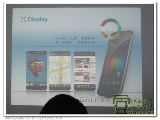 iPhone 4s 莫敢不從,Galaxy Nexus 既出誰與爭鋒!