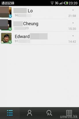 Meizu MX 電話介面篇