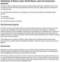 Opera 瀏覽器 64bit 預覽版推出