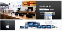 台灣iPhone 4S明天開售,公佈單機價 月費計劃