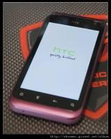 HTC Rhyme 新入手紀錄