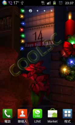 Christmas HD - 把聖誕氣氛帶到桌面
