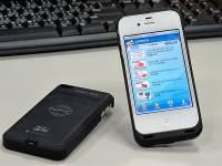 中華電 悠遊卡公司 萬事達卡與 NXP 合作,推出 PayPass 悠遊 NFC 背夾