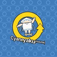 基於夾心冰淇淋的 CyanogenMod 9 準備登場!