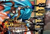三國動作遊戲-Dragon of three kingdom V1.3更新啦~