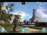 展示 iOS 遊戲畫面不二選擇的 Infinity Blade II 今日上架!