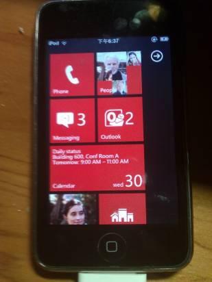 想體驗 Windows Phone 7?在 iOS , Android 裝置上也可以