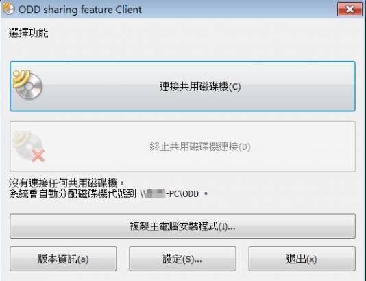 100年資訊月:Fujitsu LifeBook Q550 平板電腦