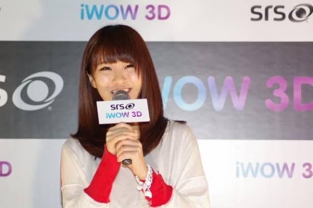 SRS iWOW 3D 由原音女孩阿福站台助聲,正式在台開賣