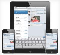 iOS 5.1 beta 程式碼出現神秘的數字,可惜應該跟 iPad 3 無關...