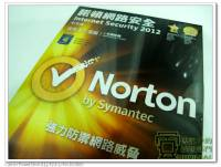 『試用』Norton 諾頓網路安全 Internet Security 2012