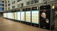 美國專利商標局展出老賈(Steve Jobs)掛名的專利內容