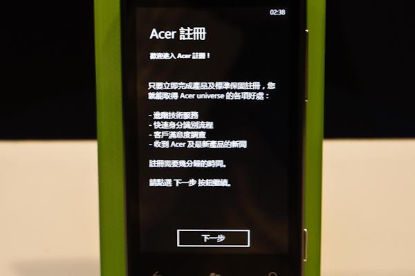 宏碁入門款芒果機 acer Allegro 將在11月底開賣