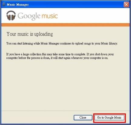 阿達流 Google Music 申請與使用教學