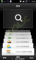 NetFront Life Browser - 具備特異功能的瀏覽器