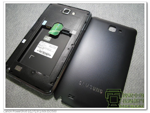 真.男人的智慧型手機 - Samsung Galaxy Note(外觀篇)