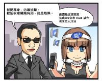 韓國三星半導體宣布:1x奈米 NAND Flash 試作成功!!